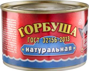 Горбуша МОРЕ ВНУТРИ натуральная 245 гр.