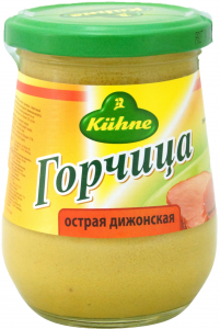 Горчица дижонская острая 250 гр. ТМ KUHNE Германия