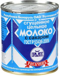Молоко сгущенное с сахаром ж/б 380 гр. ТМ Рогачев
