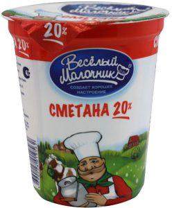 Сметана 20% 330 гр. ТМ Веселый молочник
