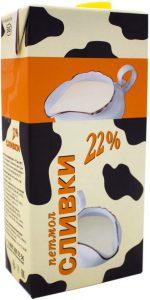 Сливки натуральные 22% 1 литр ТМ Петмол