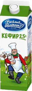 Кефир 2,5% 1 литр ТМ Веселый молочник