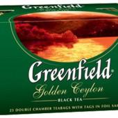 GRINFILD3191.750x0