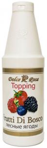 Топпинг лесная ягода Дольче Росса 1 кг.