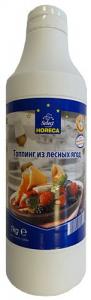 Топпинг лесная ягода Horeca Seleсt 1000 гр.