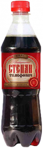 Квас 500 мл./12 шт./  ТМ Степан Тимофеич