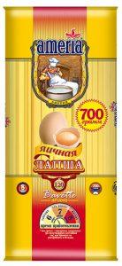 Лапша  яичная  Америя  700 гр.