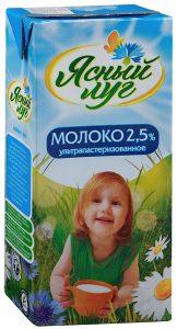 Молоко 2.5%  тетрапак 1 литр. ТМ Ясный луг