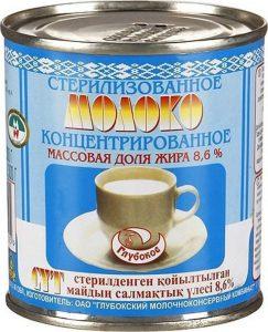 Молоко концентрированное 8.5% без сахара ж/б 320 гр.ТМ Глубокое