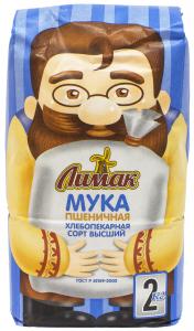 Мука пшеничная высший сорт 2 кг. ТМ Лимак/Горница/Липецкая
