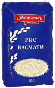 Рис Басмати 500 гр. ТМ Националь