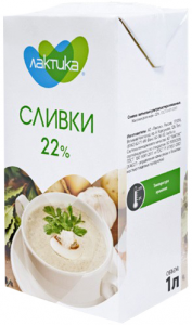 Сливки натуральные 22% 1 литр ТМ Лактика