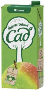 Сок яблочный Фруктовый сад 1,93 л.