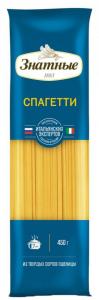 Спагетти Знатные 450 гр.