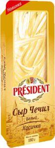 Сыр Чечил косичка белый ТМ Президент 45% 180 гр.