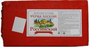 Сыр Российский брус~4 кг. ТМ Ферма Босконе