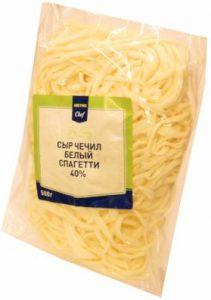 Сыр Чечил белый спагетти 40% 100 гр.