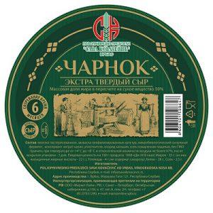 Сыр твёрдый Пармезан круг~2.5 кг. ТМ Чарнок Сербия