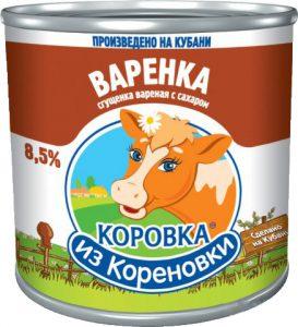Молоко сгущенное вареное с сахаром, ТМ «Коровка из Кореновки», ж/б 3,8 кг.