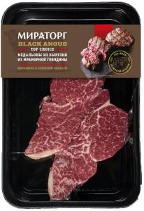 Мраморная говядина вырезка Choice ~ 3 кг. Мираторг